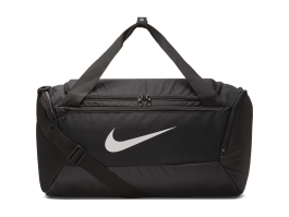 Nike Brasilia Trainingstasche Sporttasche 41 Liter Fitness Workout Schwarz