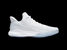 Nike Precision 4 Basketballschuhe Freizeit Handball Indoor Sport
