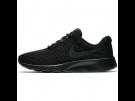 Nike Tanjun (GS) Freizeitschuhe Sneaker Kinder