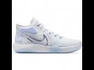 Nike KD TREY 5 VIII Basketballschuhe Sneaker Freizeitschuhe