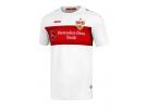 JAKO VfB Stuttgart Trikot Home Kinder weiß AKTION